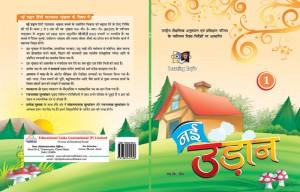Hindi_Page_1