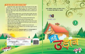 Hindi_Page_2
