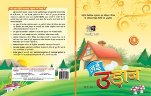 Hindi_Page_4