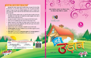 Hindi_Page_5