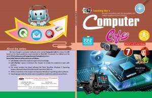 computer_cafe7