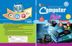 computer_cafe8