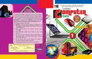 lds_comp1