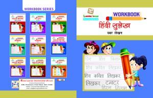 hindi_writing3