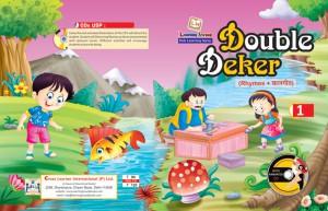Double_Deckers_1
