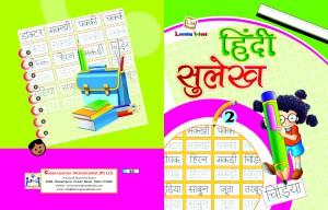 hindi_sulekh_2