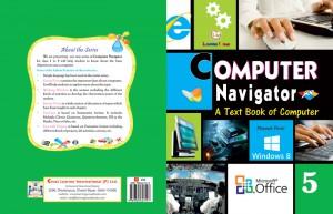Computer_5